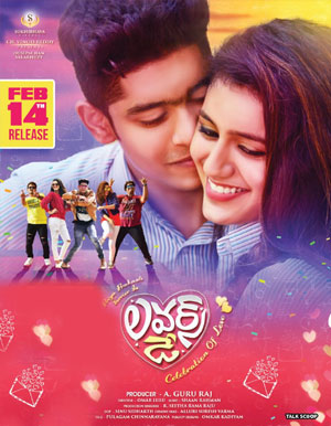 Lovers Day Telugu Movie