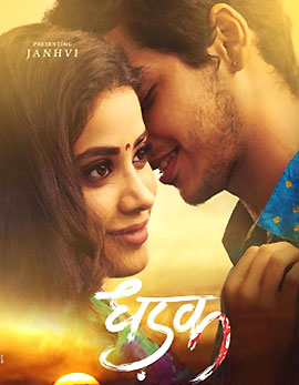 Dhadak Movie Review, Rating, Story, Cast and Crew