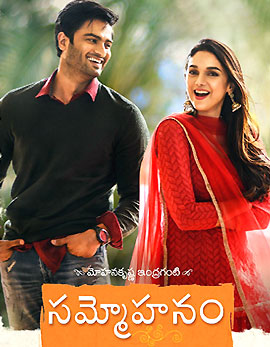 Sammohanam Movie Review, Rating, Story, Cast and Crew