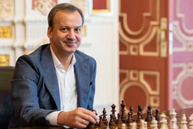 Russian Politician Arkady Dvorkovich Crowned World Chess Head