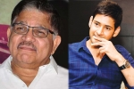 Allu Aravind in talks with Mahesh Babu?