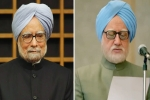 'The Accidental Prime Minister': Manmohan Singh with No Comments