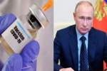 Russia  launched the first COVID-19 vaccine: How it works?